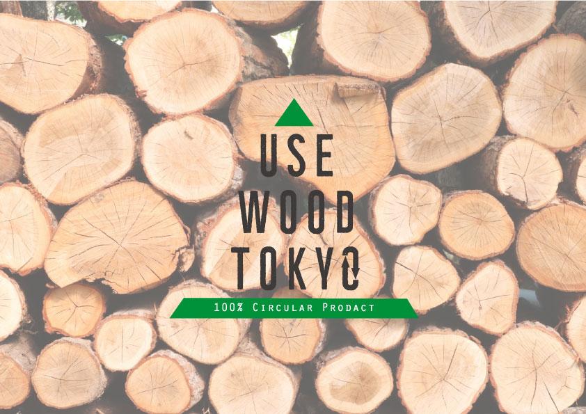 USE WOOD TOKYO